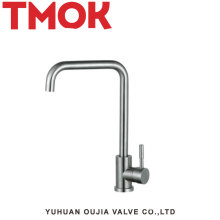 High quality kitchen appliance stainless steel faucet
